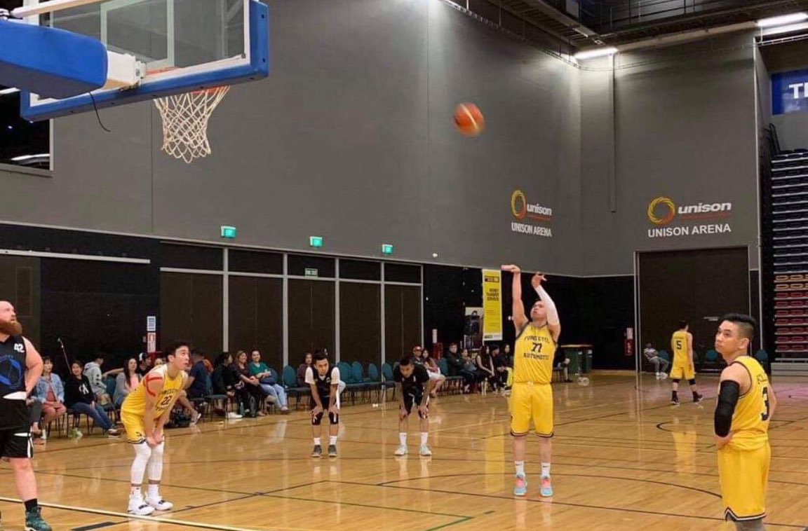 Basketball Event NZ - STAAH